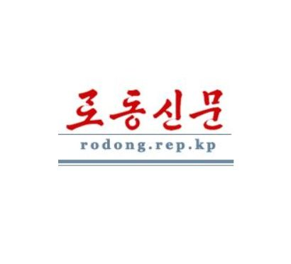 rodong